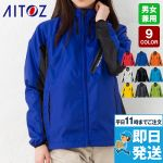 AZ-10301 アイトス/タルテックス フードインジャケット(薄地素材)