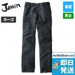 55602 自重堂JAWIN ノータックカーゴパンツ