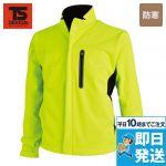 87216 TS DESIGN 防風ウォームジャケット