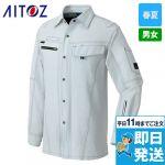 AZ-30435 アイトス/アジト 長袖シャツ 春夏