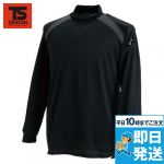 3085 TS DESIGN スマートネックシャツ