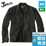 55100 自重堂JAWIN 長袖ジャンパー(綿100%)(桜庭モデル)(HIROYAモデル)