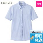FB4022L FACEMIX 半袖吸汗速乾ニットブラウス(女性用)