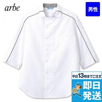 BC-7124 チトセ(アルベ) ブランチ/パイピングコックシャツ七分袖(男性用)