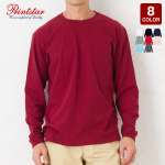 ハイグレードロングTシャツ(6.6オンス)