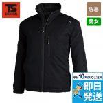 [TS DESIGN]防寒 メガヒートライトウォームジャケット