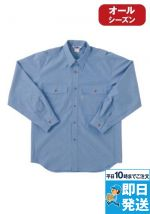 [TSデザイン(ts design)]作業服 長袖シャツ シャミラントロ TC 通年 制電 形態安定 ストレッチ