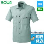 487 桑和 半袖シャツ
