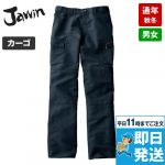 51602 自重堂JAWIN ノータックカーゴパンツ