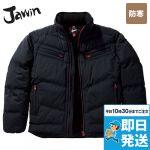 Jawin防寒ジャンパー(フード付)[刺繍NG]新庄モデル