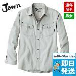 51104 自重堂JAWIN 長袖シャツ(年間定番生地使用)