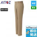 AZ-30550 アイトス/アジト ワークパンツ(ノータック) (男女兼用)