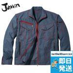 56400 Jawin 長袖ジャンパー(新庄モデル)