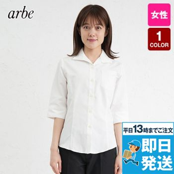 BL-6816 チトセ(アルベ) 七分袖