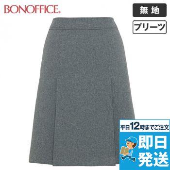 BONMAX AS2265 [通年]アドレ プリーツスカート 無地 36-AS2265