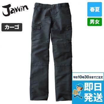 55602 自重堂JAWIN [春夏用]ノータックカーゴパンツ