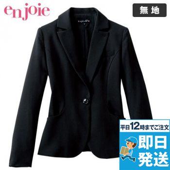 en joie(アンジョア) 86300 スマートでかわいらしいスーツスタイルのジャケット 無地 93-86300