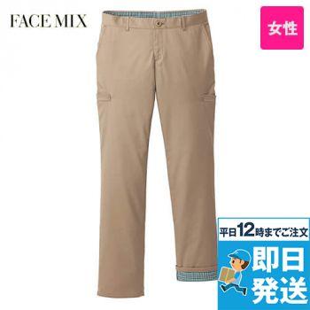 FP6307L FACEMIX ロールアップストレッチパンツ(女性用)