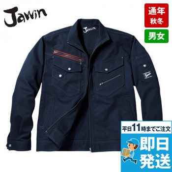 自重堂JAWIN 52100 長袖ジャンパー(新庄モデル)