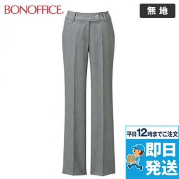 BONMAX LP6716 [春夏用]プラティーヌ パンツ 無地 36-LP6716
