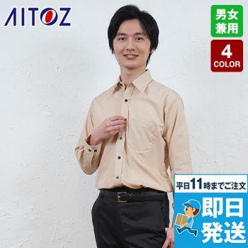 AZ8020 アイトス 長袖ブロードシャツ(男女兼用)