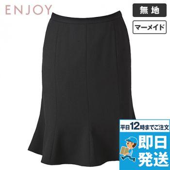 ESS469 enjoy マーメイドスカート 無地 98-ESS469