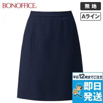 BONMAX LS2202 [通年]ニッケ ミライト Aラインスカート 無地 36-LS2202