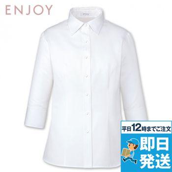 ESB659 enjoy [通年]清涼感がありシンプルで上品なシャドー調の七分袖シャツブラウス 98-ESB659