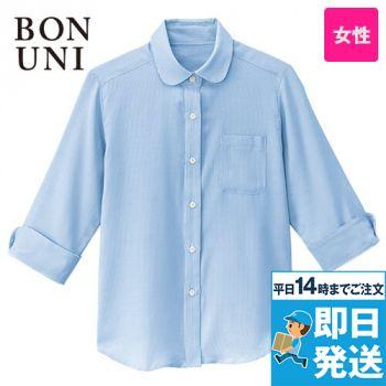 34214 BONUNI(ボストン商会) ラウンドカラーシャツ(七分袖/)(女性用) ストライプ