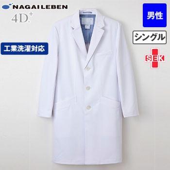 SD3000 ナガイレーベン(nagai