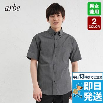 EP-8236 チトセ(アルベ) 半袖ボタンダウンシャツ(男女兼用)