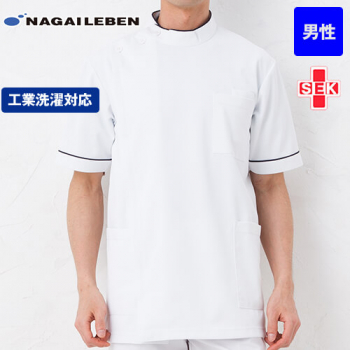 HO1962 ナガイレーベン(nagaileben) ホスパースタット 横掛半袖(男性用)