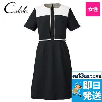 CL-0260 キャララ(Calala) ワンピース
