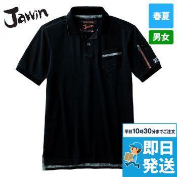 自重堂 55354 [春夏用]JAWIN 鹿の子半袖ポロシャツ