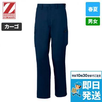75502 自重堂Z-DRAGON [春