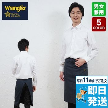 AZ64281 アイトス Wrangler(ラングラー) ミディエプロン(男女兼用)