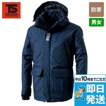 8127 TS DESIGN 防水防寒ライトウォームジャケット(男女兼用)