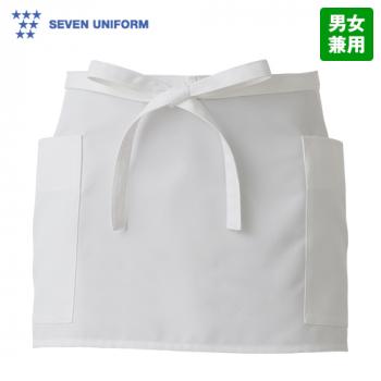 CT2366 セブンユニフォーム ショートエプロン(男女兼用)