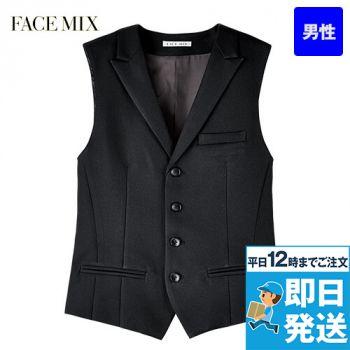 FV1013M FACEMIX ベスト(男性用)