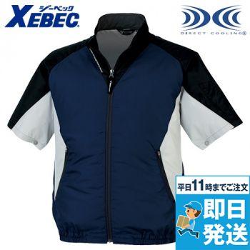 ジーベック XE98009 空調服 半袖ブルゾン ポリ100%
