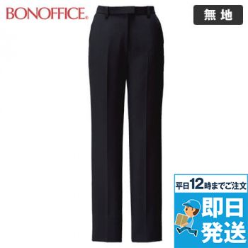 BONMAX BCP6103 [通年]パンツ 無地 [ストレッチ/防汚] 36-BCP6103