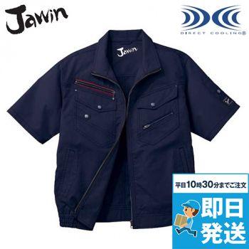 54040 自重堂JAWIN 空調服 制電 半袖ブルゾン