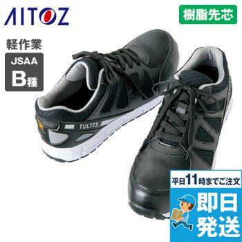 AZ51658 アイトス タルテックス