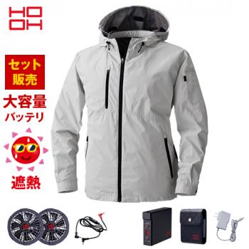 V8305SET 村上被服 快適ウェア フード長袖ジャケット