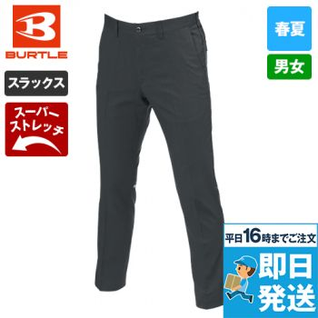 バートル 9093 [春夏用]ストレッチパンツ(男女兼用)