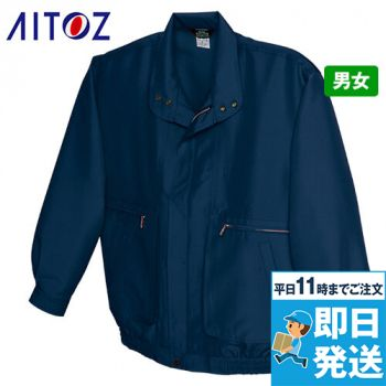 AZ710 アイトス カラーブルゾン