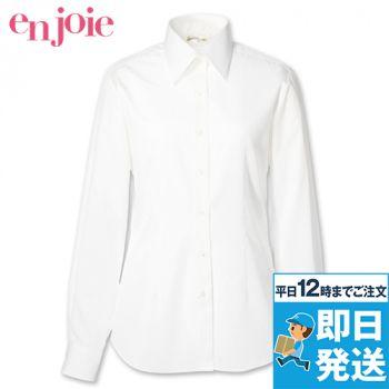 en joie(アンジョア) 01100 シャツメーカーとコラボ!着心地・機能美を満たす長袖シャツ 93-01100