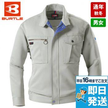 バートル 9001 制電ストレッチブルゾン(男女兼用)
