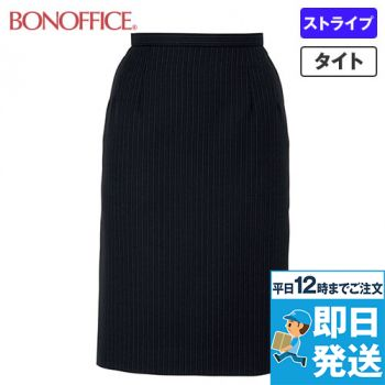 BONMAX AS2246 [通年]アウトラスト2 スカート ストライプ[温度調整機能付] 36-AS2246