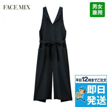 FK7136 FACEMIX 衿付き胸当てエプロン(男女兼用)